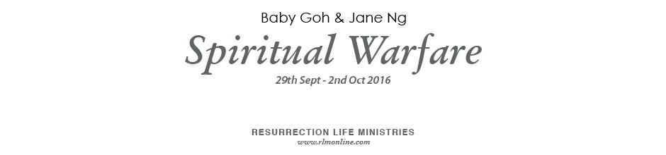 Spiritual Warfare Banner for RLM website